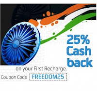 Get Uninor Recharge Rs.25 Talktime on First App recharge, Rs.10 Extra for 2nd, 3rd Recharges – buytoearn