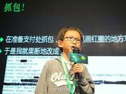 Pakar Godam 12 Tahun Ini Asalnya Dari China