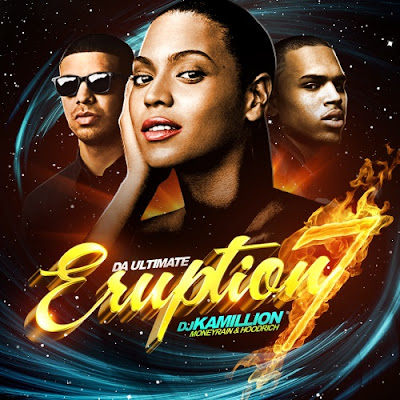 VA-DJ_Kamillion-Da_Ultimate_Eruption_7-(Bootleg)-2011