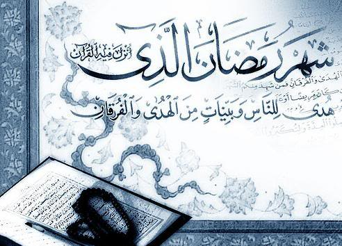 Say ramadan greeting quotes in arabic and urdu quran sayings say ramadan greeting quotes in arabic urdu quran m4hsunfo