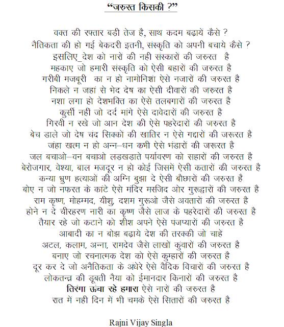 essay on kanya bhrun hatya