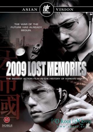 2009 Lost Memories (2001) Vietsub
