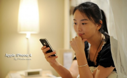 Chinese Girl Offers Her Virginity in Exchange iPhone