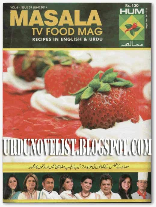 Masalah Tv Food Magazine June 2014