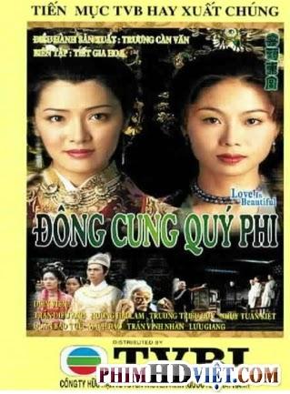 Đông Cung Quý Phi - Love Is Beautiful 30/30 USLT