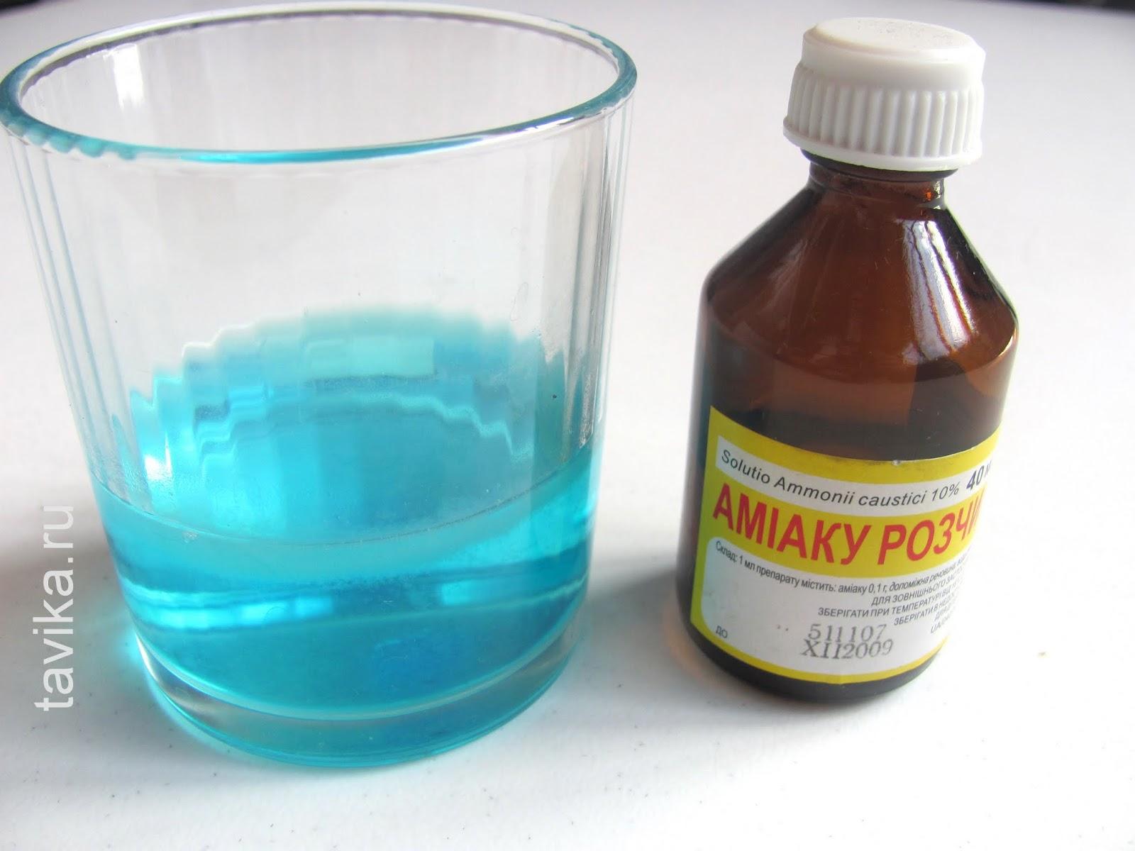 опыты по химии для детей - получение разноцветных жидкостей