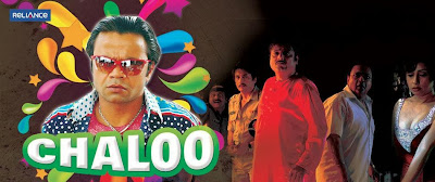 Free Download Chaloo Movie 2011 Full Hindi Movie 300mb Small Size Dvd