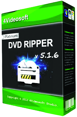4videosoft dvd ripper platinum serial number