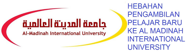 AL MADINAH INTERNATIONAL UNIVERSITY INTAKE