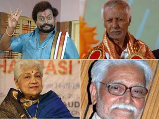 ರಾಜ್ಯೋತ್ಸವ ಪ್ರಶಸ್ತಿಗೆ ಭಾಜನರಾದ ಮಹಾನ್ ಕಲಾವಿದರು