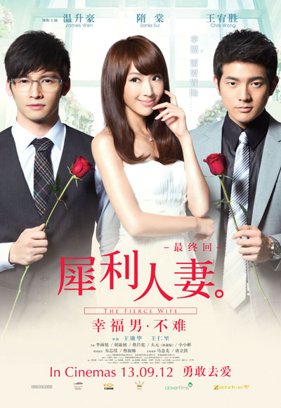 Fierce Wife - Final Episode 犀利人妻