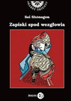 Sei Shonagon,Zapiski spod wezgłowia, Okres ochronny na czarownice, Carmaniola