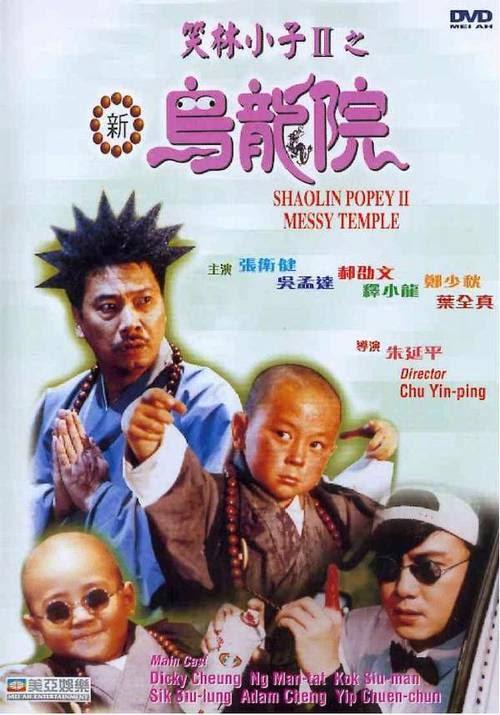 Thiếu Lâm Tiểu Tử 2 (Shaolin Popey 2)