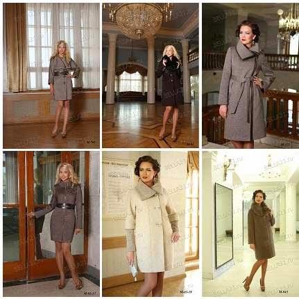 Фабрика «Белла»  - оптом женское пальто, полупальто, плащи и куртки