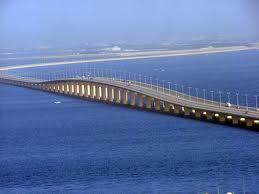 اجمل و اروع صورة جسر الملك فهد الواصل البحرين مع المملكة العربية السعودية