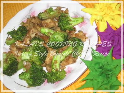 Indian Style Broccoli Chicken Recipe