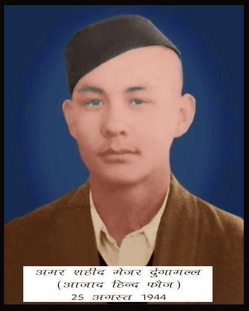 Veer Saheed Maj. Durga Malla