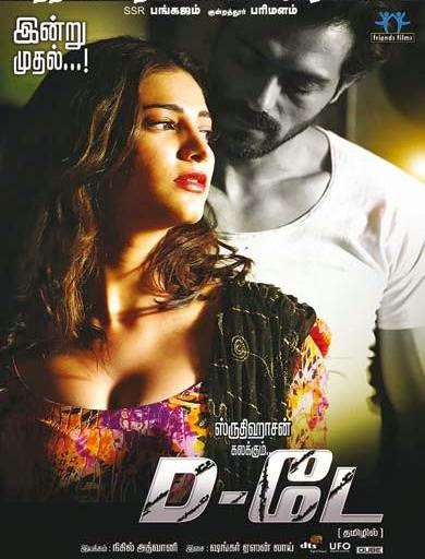 Watch D-Day (2014) DVDScr Tamil Dubbed Line Audio Hindi Movie Full Movie Watch Online For Free Download