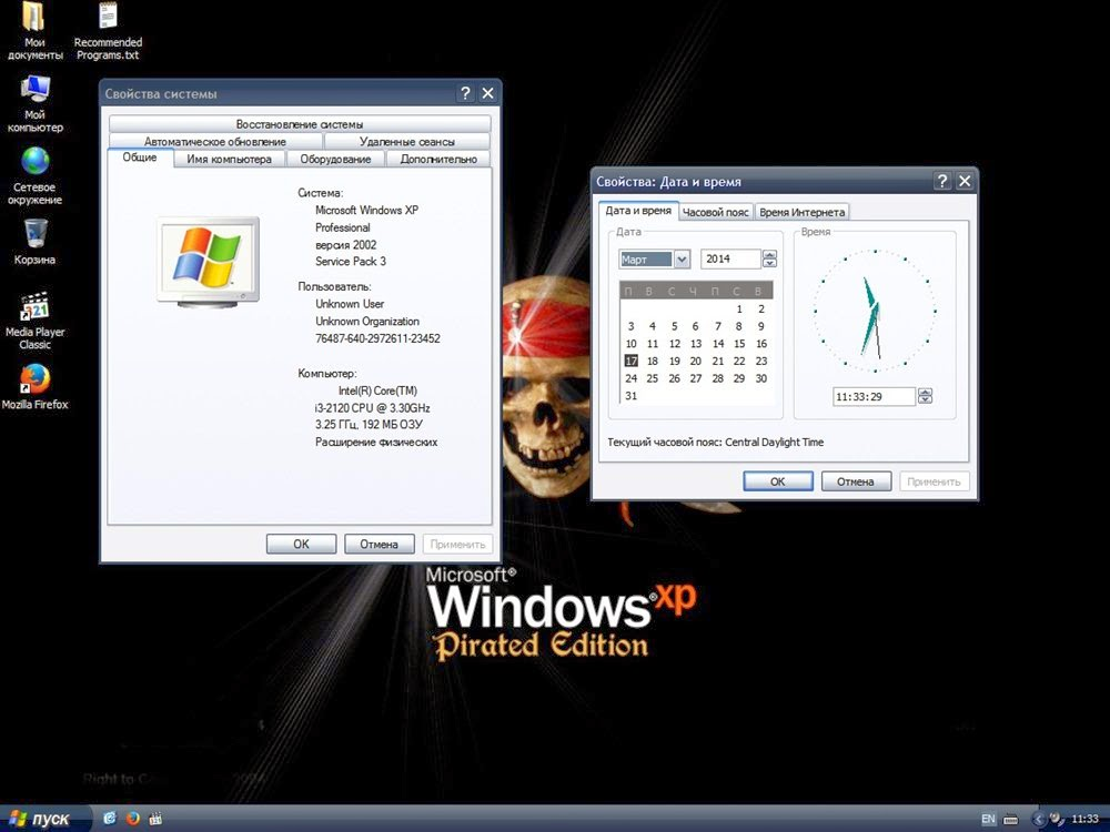 Windows XP Professional SP3 Black