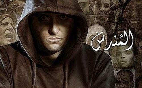 """الموقع الإمارتى """"24 """" يكشف بالفيديو حقيقة """"مهند"""" جلال بطل فيلم «المندس»"""