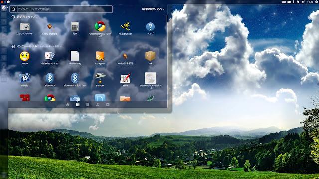 Ubuntu 12.04 KDE plasma desktop screenshot wallpaper change Scenery of the country