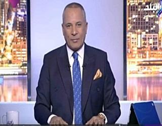 برنامج على مسئوليتى حلقة الإثنين 21-8-2017 مع أحمد موسى و لقاء مع د/ أشرف الشرقاوى وزير قطاع الأعم