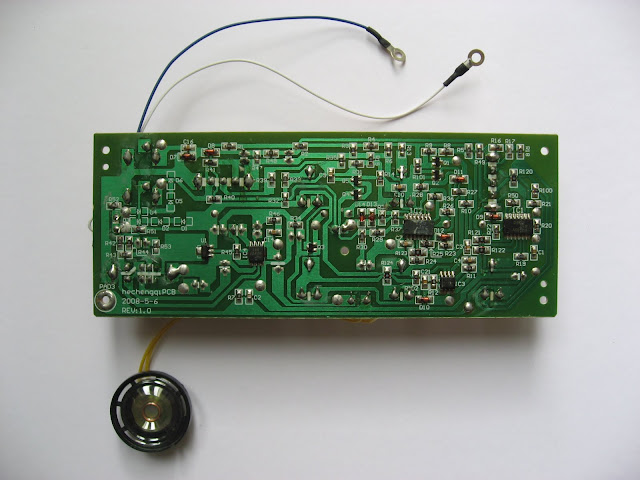 Gakken SX-150 circuit board bottom