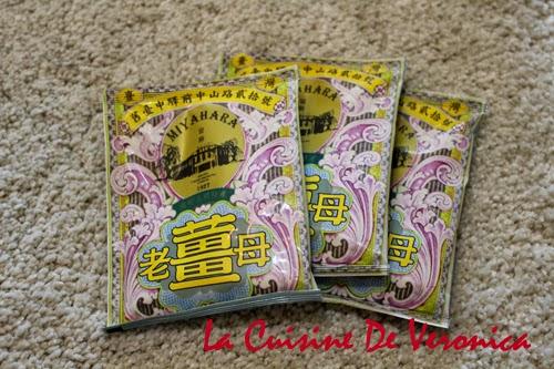 La Cuisine De Veronica 宮原眼科老薑母茶