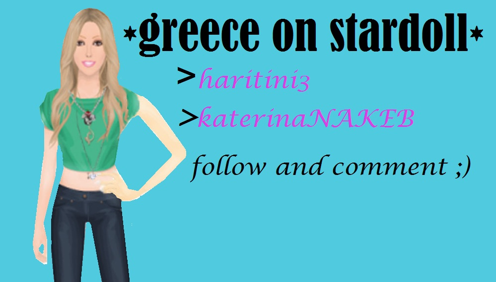 Greece on Stardoll