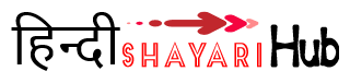 Top #1000+ Awesome & Latest Shayari In Hindi Collection