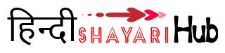 Hindi Shayari Hub