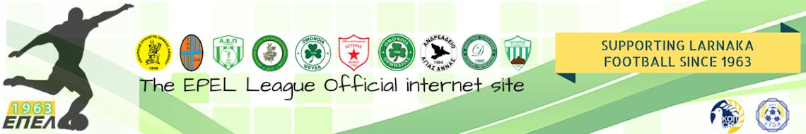 Επαρχιακή Ποδοσφαιρική Ένωση Λάρνακας