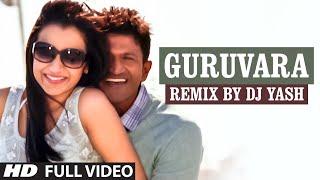 Guruvara Remix Full Video Song __ Lahari Sandalwood Remix Vol 1 __ Remix By DJ Yash
