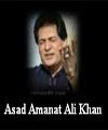 http://72jafry.blogspot.com/2014/08/asad-amanat-ali-khan-soz-o-salam.html