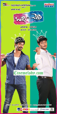 Bunny n Cherry  Telugu Mp3 Songs Free  Download -2013