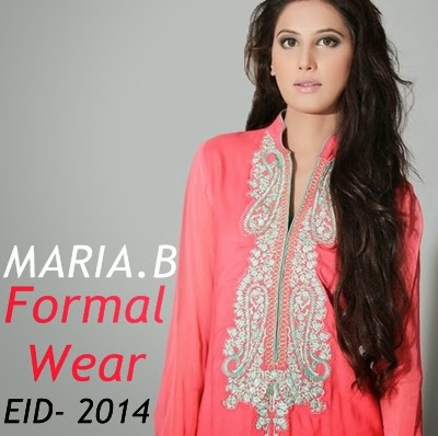 Maria B Cotton Formal Evening Wear 2014