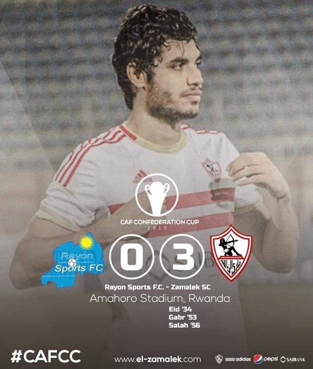 أهداف المباراة | الزمالك 3-0 رايون سبورت |كأس الإتحاد الأفريقي 2015| دور الـ 32
