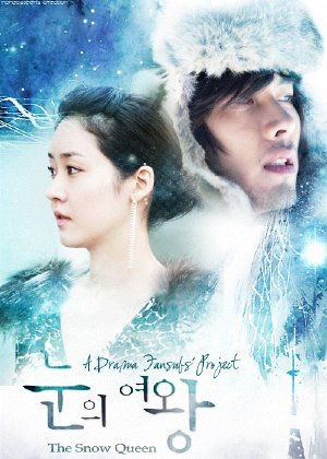 N? HO�NG TUY?T - THE SNOW QUEEN