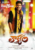 Loukyam movie wallpapers-thumbnail-8