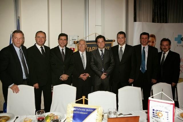 http://4.bp.blogspot.com/-cXC9An8-i1w/UpZIZm69_-I/AAAAAAAANu0/uPqhQ3xdCsw/s280/rotaru+thessalonikis+iatrika.JPG