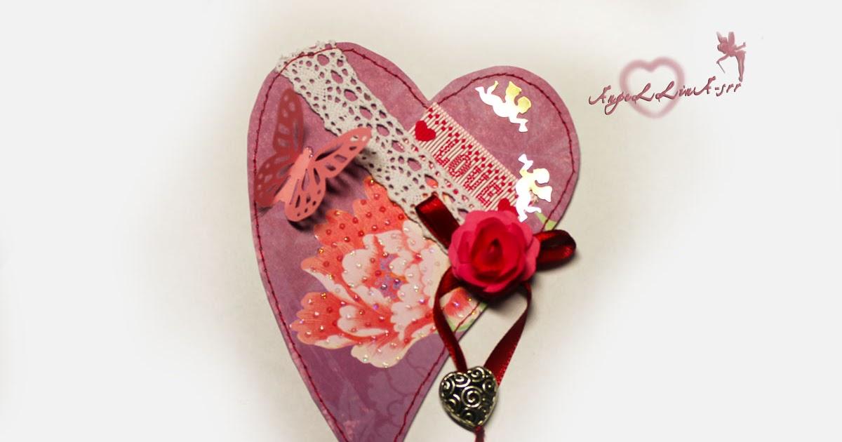 Валентинка в форме открытки 868
