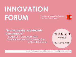Forum 2016.2.3 Jiangyun Wan