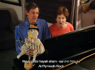http://www.jewishhumorcentral.com/2013/11/chanukah-oh-chanukah-gets-new-lyrics.html