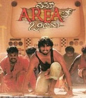 Nam Areal Ondina (2010) - Kannada Movie