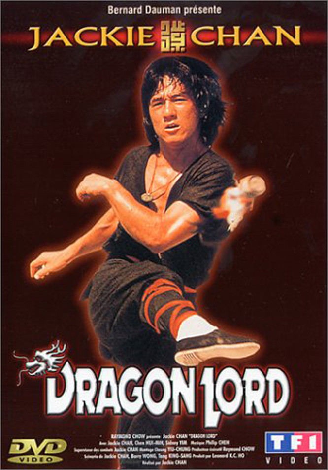 Dragon Lord Film Poster
