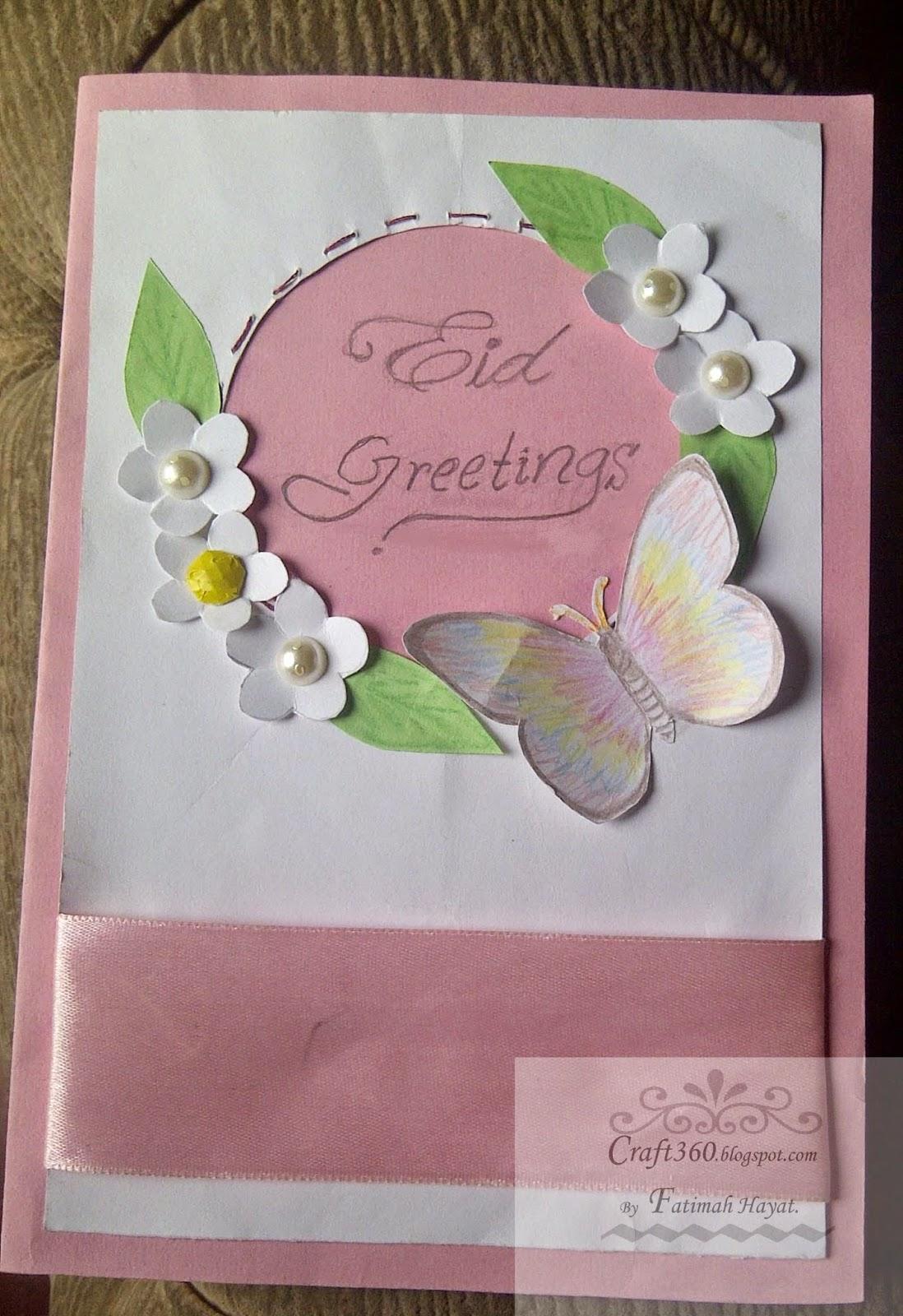 Eid Cards Making Ideas Part - 31: Handmade EID Greeting Card