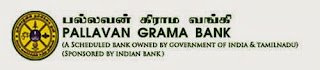Pallavan Grama Bank Recruitment 2014