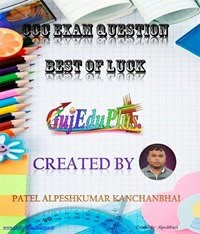 GUJEDUPLUS CCC EXAM QUESTION BOOK