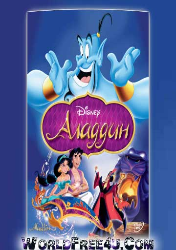 Poster Of Aladdin (1992) In Hindi English Dual Audio 300MB Compressed Small Size Pc Movie Free Download Only At World4ufree.Org