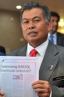 teganuku  Kerajaan Negeri Terengganu e2e9e949f2